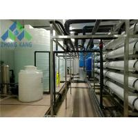 Buy cheap Compact Design Portable Water Desalination Equipment , Mini Desalination Units from wholesalers