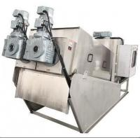 Buy cheap Industry Volute Dewatering Press Carbon Steel Or Stainless Steel Material from wholesalers