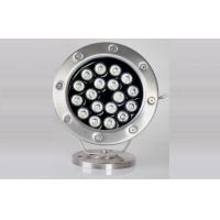 China DC 12 Volt 15 W 1500 Lm Led Underwater Lights IP 68 Energy Saving on sale