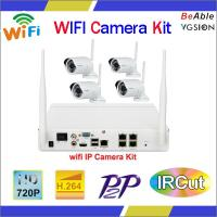 Hot Cake!!Office & Home use Automatically setting and connecting 4ch wifi ip camera kits for business Manufactures