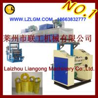 China LGSJ-500 Plastic adhesive tapes making machine on sale
