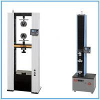 Quality Professional Supplier Reliable Quality Tensile Testing Machine , Tensile Strength Testing Equipment for sale