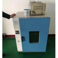 Laboratory Environmental Test Chamber Input Power 1100w Constant Temperature Manufactures