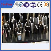 OEM aluminum window accessories, 6063 aluminum sliding window track Manufactures