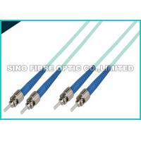 Buy cheap OS2  LC APC Fiber Optic Patch Cables Duplex Yellow OFNR Jacket Fibre Patch Leads from wholesalers