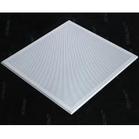 Open Frame Lay In Ceiling Tiles, Micro Perforated T Bar Suspended False Ceiling Panel 595x595mm Manufactures