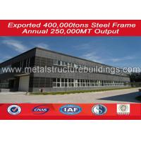ASTM code steel structure warehouse , Stable agriculture steel buildings Manufactures