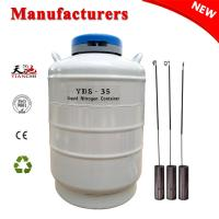 China TIANCHI Chemical Storage Container YDS-35-125 Liquid Nitrogen Tank 35L China Manufacturers on sale