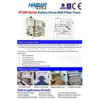 HTAH-1250 Belt Filter press with Semi-centrifuge Thickening Unit Manufactures