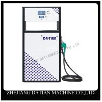 China 1.6 meter height  220V  petrol staion fuel dispenser pump on sale