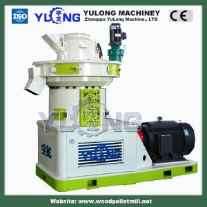 China XGJ560 wood pellets fuel making machine on sale