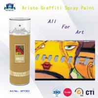 Multi Color Acrylic Art Aerosol Graffiti Spray Paint for Metal / Plastic / Wall Surface Manufactures