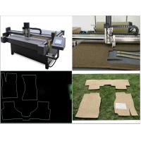 Platic PVC Coil Car Mat Floor Mat Making Cutter Manufactures