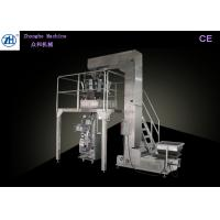 Electronic Weight Packing Machine Vacuum Bag System PLC And Touch Screen Control
