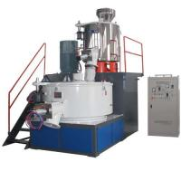 Vertical Plastic Mixer Machine, Polypropylene Poly Mixing Machinery With Digital Display Manufactures