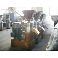 China Peanut Butter Making Machine at Factory Price wholesale