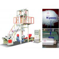 50 55 60 65 HDPE/LDPE/LLDPE plastic Film Blowing Machine/blown film machine/SJ-B/blower Manufactures