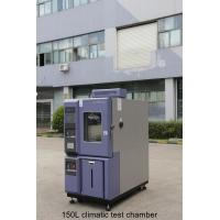 China Programmable Environmental Test Chambers / Environmental Testing Equipment on sale