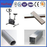 Quality 2015 new products aluminum tube aluminum profiles for gym equipment for sale