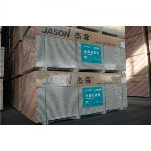 Normal gypsum plasterboard Manufactures