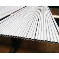 SS Heat Exchanger Piping , Seamless Welded Stainless Steel Boiler Tubes Manufactures