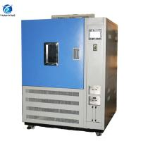 China ISO-4892-2 standard PVC pipe xenon lamp aging test chamber price on sale