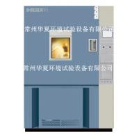 Constant Temperature And Humidity Test Chamber for Plastic Manufactures