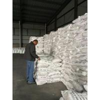 Buy cheap Industrial Chemical Caustic Soda (flakes, pearl, solid) from wholesalers
