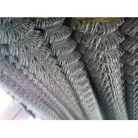 Pvc Coated Cyclone Wire Chain Link Fence 1.5mm To 5.00mm  Diameter Woven Mesh Manufactures