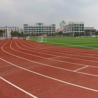 China High School Water - Based Jogging Track Material With Durable Silicon PU Top Finish on sale