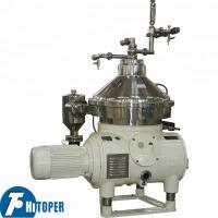 Buy cheap PLC Control Full Automatic Feeding And Discharging Disc Bowl Centrifuge from wholesalers