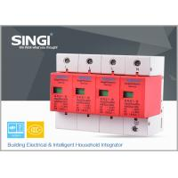 1P , 2P , 3P , 4P Poles Electrical Surge Protector Device for Home , industrial Manufactures