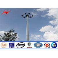 25m blasting stadium high mast pole seaport lighting with winch Manufactures