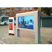 Maystar MS1 Outdoor Digital Signage Windows 7 / 8.1 / 10 / Android / Linux Operating System Manufactures