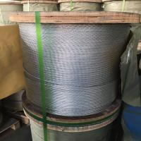 1x3 1x7 1x19 1x37 Ground Galvanized Steel Wire Strand For 0.7-4.8mm Size Manufactures