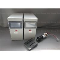 2000 W Ultrasonic Welding System For 3 Ply Disposable Flu Prevention Mask Machine Manufactures