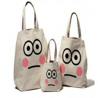 image non woven bag non woven promotional bag foldable tote bag with snap closure Manufactures