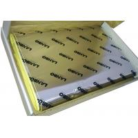 Strong Self Adhesive Butyl Car Sound Dampening Material Car Audio Accessories Manufactures
