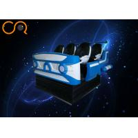China Virtual Reality 9D Action Cinema Six Seats Electric System For Amusement Park on sale