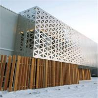 Customized Aluminum Curtain Wall panel Exterior Perforated Panel for buildings facade Manufactures