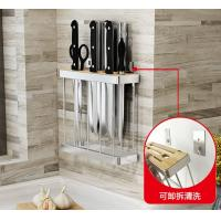 Knife Block Kitchen Wall Rack , Cutting Board Stand Tools Kitchen Hanging Rack Manufactures