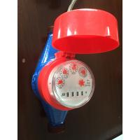Industrial Multi Jet Water Meter Photoelectric Direct Reading Iron Class B Manufactures
