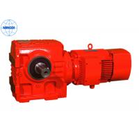 R Series 0.18 - 160kw Helical Reducer Gear Box with Flange Mounted For Textile Manufactures