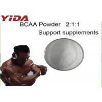 Pure Sports Nutritional Supplement Powder BCAA Branched Chain Amino Acid For Bodybuilding 69430-36-0 Manufactures