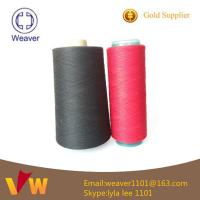 Dyed  low price 100% polyester sewing thread 40 / 2 for quilting