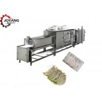 Shrimp / Meat Thawing Machine , Microwave Thawing Machine Silver Gray Appearance