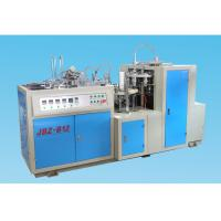 Disposable Automatic Paper Cup Machine Manufactures