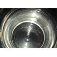 Buy cheap CAS No.64-17-5 Ethanol (CH3CH2OH) Colorless transparent liquid from wholesalers