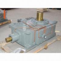 B Series Helical Geared Motor, Low Noise, High Efficiency Manufactures