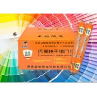 Indoor Outdoor Silicone Window Sealant , Silicone Adhesive Caulk Aging Resistance Manufactures